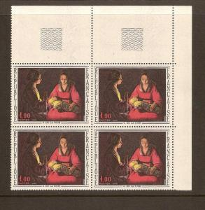 FRANCE STAMPS MNH -PAINTINGS 1966 PLATE BLOCK LOT#316