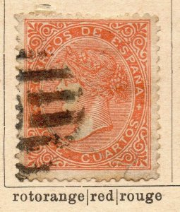 Spain 1868-69 Early Issue Fine Used 12c. NW-16556