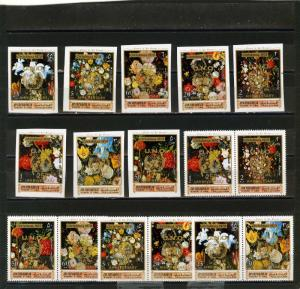 MANAMA 1971 CHRISTMAS/PAINTINGS/FLOWERS 2 SETS OF 8 STAMPS O/P PERF.& IMPER MNH