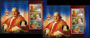 DJIBOUTI 2014 POPE JOHN PAUL II PAPA PAPST PAPE [#14162P]