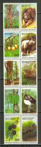 Indonesia MNH Block 1622 Flora & Fauna 1995 10 Stamps