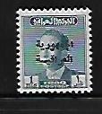 IRAQ, 210,  MNH, KING FAISAL II OVERPRINTED