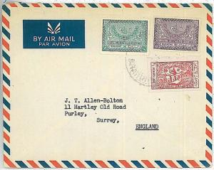 SAUDI ARABIA - POSTAL HISTORY:  COVER from DHAHRAN to ENGLAND