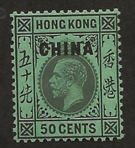 GREAT BRITAIN OFFICES - CHINA SC# 25  F/MLH 1927