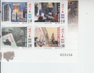 2018 Macau Newspaper B4  (Scott 1533) MNH