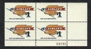 1341 Airlift MNH Plate Block LR