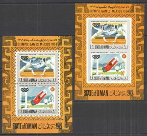NW0319 IMPERF,PERF OMAN SPORT OLYMPIC GAMES MEXICO 1968 !!! 2KB MNH