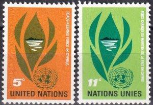 United Nations  #139-40  MNH  (SU8097)
