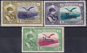 Iran #C53-5  F-VF Unused   CV $3.00 (Z7121)