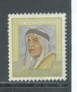 Kuwait 230  M partial gum