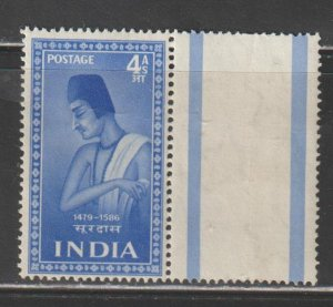India  SC 240  Mint Lightly Hinged