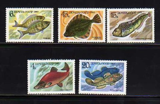 Russia MNH 5164-8 Food Fish 1983