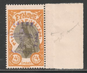 Ethiopia #C6v (A23) Type I - 1929 4m Princess Zauditu - Handstamp Shift Error