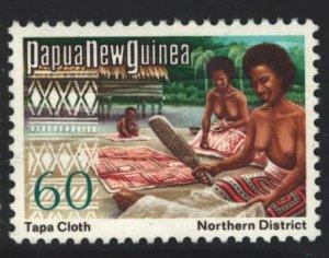Papua New Guinea Sc#386 MNH