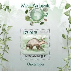 Mozambique - Aardvarks on Stamps  -  Stamp Souvenir Sheet 13A-250