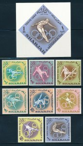Sharjah - Tokyo Olympic Games MNH Sports Set (1964)