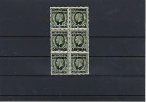 Morocco Agencies French Currency MNH Stamps Block CAT £100+ Ref: R4434