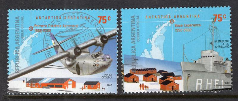 Argentina 2177-2178 Airplanes MNH VF