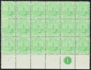 SOUTH AUSTRALIA 1899 GPO 1/2D PLATE 1 MNH** BLOCK WMK CROWN/SA