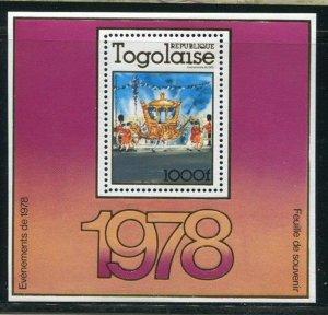 Togo #984 MNH