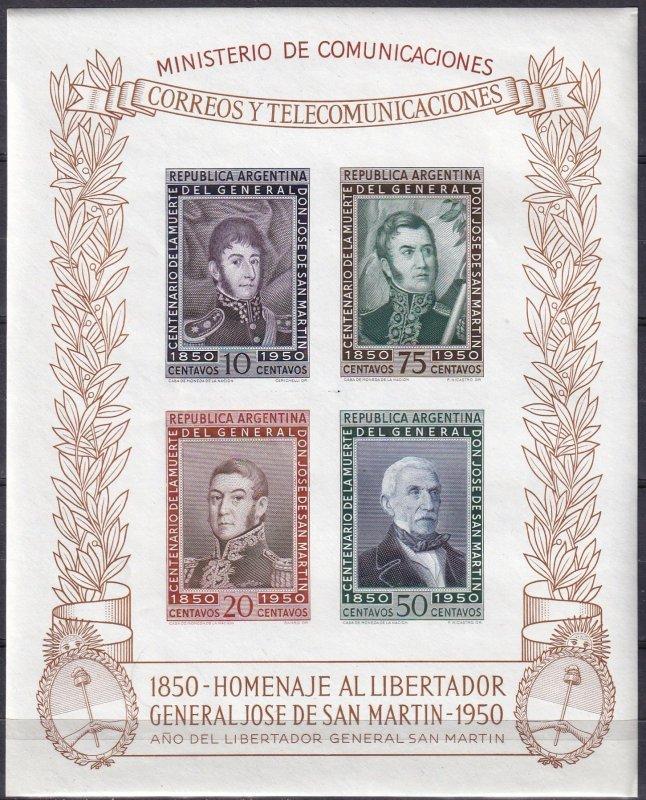 Argentina #591a MNH CV $4.00 (Z4359)