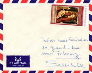 Ruanda Urundi Burundi 27F Madonna and Child c1973 Airmail to Fribourg, Switze...