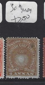 BRITISH EAST AFRICA   (PP2510B)  ARMS  4 A   SG 9      MOG