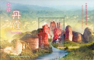 Hong Kong China Danxia stamp sheetlet MNH 2014