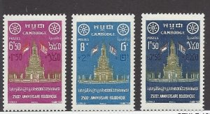 Cambodia, B5-B7, Birth of Budda - 2500th Anniv. Singles, **MNH** Z1
