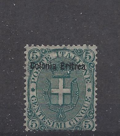 Eritrea, 3, Cross Design Ovpt. Single,**Hinged**