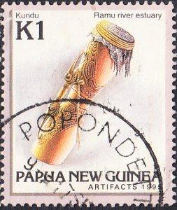 Papua New Guinea  #837  Used