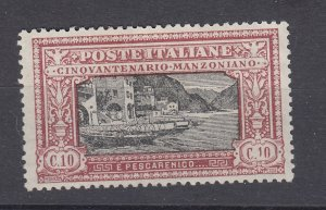 J28489, 1923 italy mh #165 boats harbor nice centering 2 scans