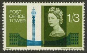Great Britain 439 Mint VF