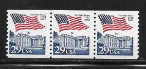 United States 2609 Flag Over White House PNC Strip of 3 Plate 1 MNH