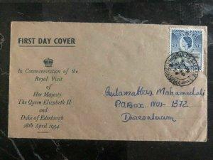 1954 Dar es Salam Tanganyika FDC first day cover Royal Visit Domestic Usted