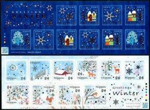 TangStamps: 2020 Japan Winter Greetings 2020 Sheetlets of 10 (2)
