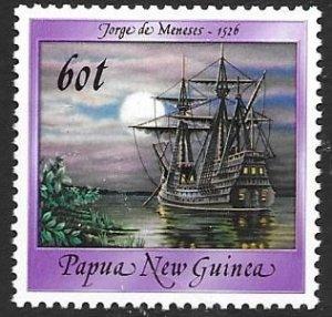 Papua New Guinea 673   1987  60t  VF NH