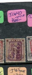 MALAYA JAPANESE OCCUPATION NS (PP1801B) 5C  SG J164D   MNH