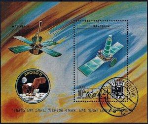 Manama 1971 Berlin Intl Stamp Expo Apollo 11 Mariner 4 Ranger 7 space satellite