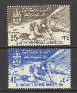 Syria UAR Sc# C4-C5 MH 1958 3rd Boy Scout Pan-Arab Jamboree