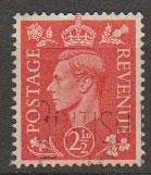 GB George VI  SG 507 Used