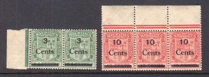 MAURITIUS 201-202 OG NH U/M POSITION PIECES MULTIPLES SOUND VF COLLECTION LOT