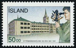 Iceland 746 MNH College of Navigation