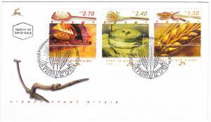 Israel 1576-1578 Tabs Set FDC Food, Bread Making (A)
