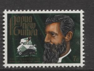 Papua New Guinea - Scott 356 - Christmas 1972 - MNH- Single7c Stamps