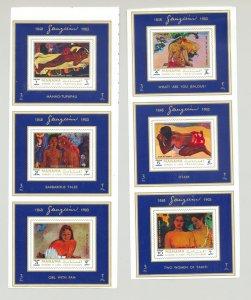 Manama MI #875-882 Gauguin Art 8v Deluxe Sheets on 3v Proofs