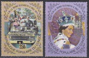 Congo People's Republic Sc #468-469 MNH