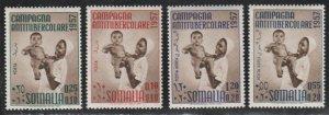 Somalia #B52-B53, CB11-CB12 MNH Full Set of 4