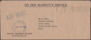 SOLOMON IS 1969 Official cover Honiara to Munda - Public Works Dept........54391