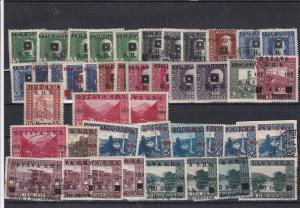 Yugoslavia 1918 Bosnia + Herzegovina Stamps Ref 31193